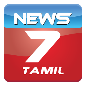 TAMIL PAPER NEWS - Magazine cover