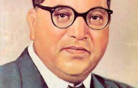 டாக்டர் அம்பேத்கர்: எல்லோருக்குமான தலைவர்