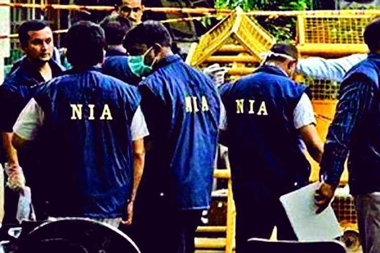 national-intelligence-agency