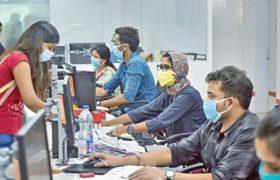 கரோனா: அலட்சியம் வேண்டாம்!