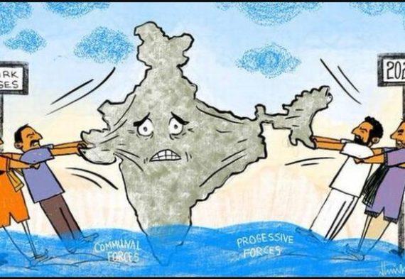 இந்தியாவை பின்னோக்கி இழுத்துச்செல்லும் மதத்தீவிரவாதம்